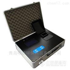 青岛路博自产水质多参数检测仪LB-D25
