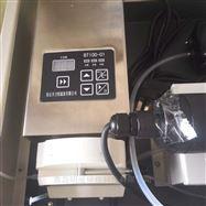 LB-50ABOD快速测定仪 带打印