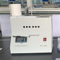 SH117广州直供SH117润滑脂宽温度滴点仪