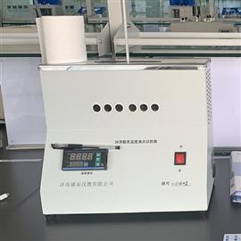 SH117廣州直供SH117潤滑脂寬溫度滴點儀