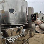 二手沸腾干燥机处理120的