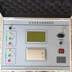 SMDD-109型自動變比測試儀
