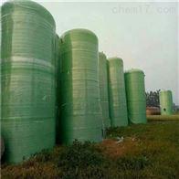 出售100立方玻璃钢储罐直径4米高8米99新
