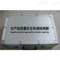 YN-SQ8000型水产品检测追溯一体机
