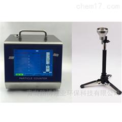 LB-Y09-310AC型激光塵埃粒子計數器