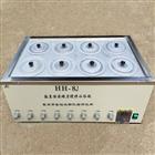 HH-8J數顯恒溫磁力攪拌水浴鍋