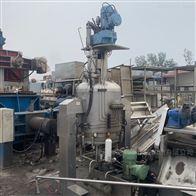 回收制药厂二手三合一洗涤过滤干燥机