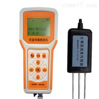SYS-TDR200土壤水分温度测定仪