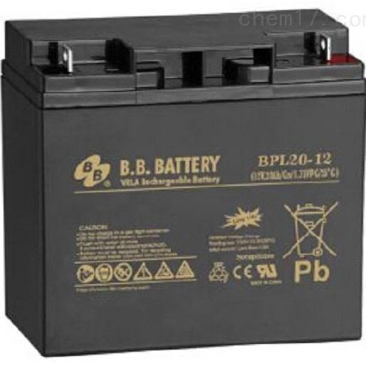 台湾BB蓄电池BPL20-12供应商