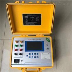 9330三通道變壓器直流電阻測試儀