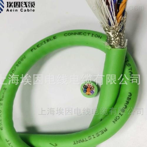 超柔性机器人拖链电缆耐温80摄氏度