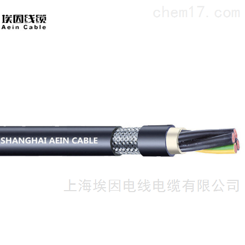 高柔性双绞屏蔽电缆 2.5*2C 翻车机电缆