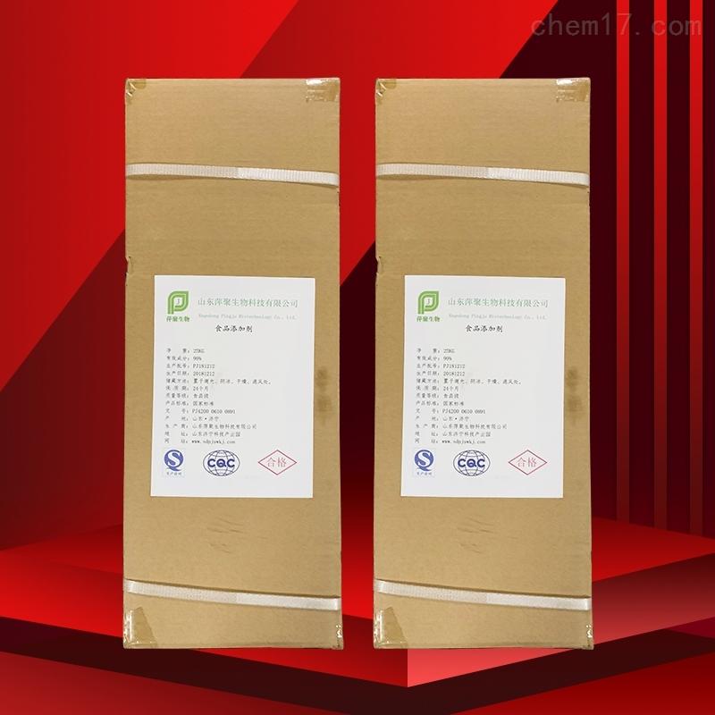 α-硫辛酸生产厂家厂家