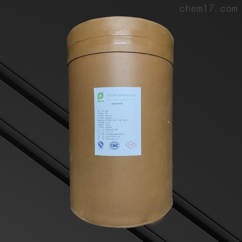 大豆低聚肽生产厂家厂家