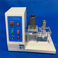 QB-8407汽车电线表面耐刮磨试验机