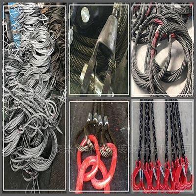 按需求钢丝绳吊索