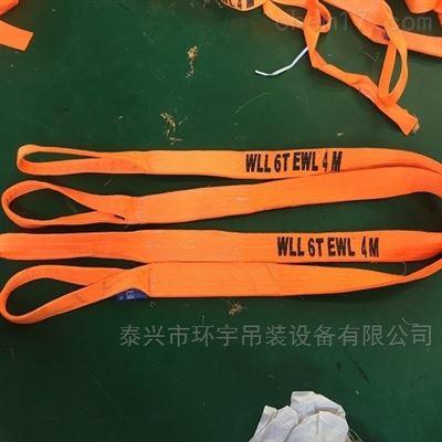 按需求扁平吊带涤纶吊装带起重吊带