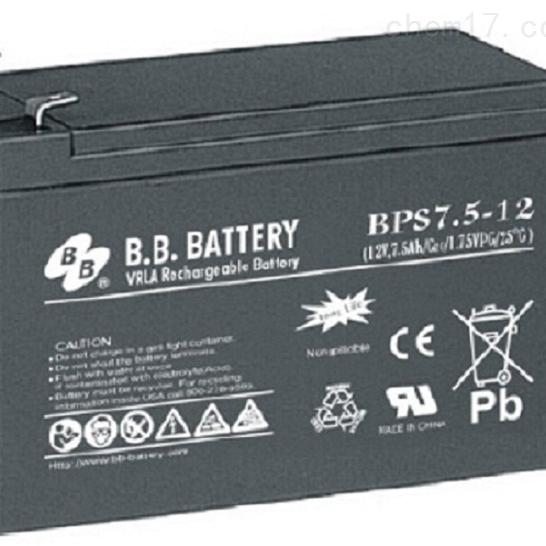 台湾BB蓄电池BPS7.5-12批发零售