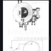 YWK-52 防爆型压力控制器