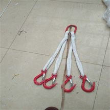 两头扣尼龙吊装绳