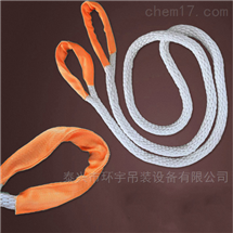 双扣吊装绳尼龙吊绳