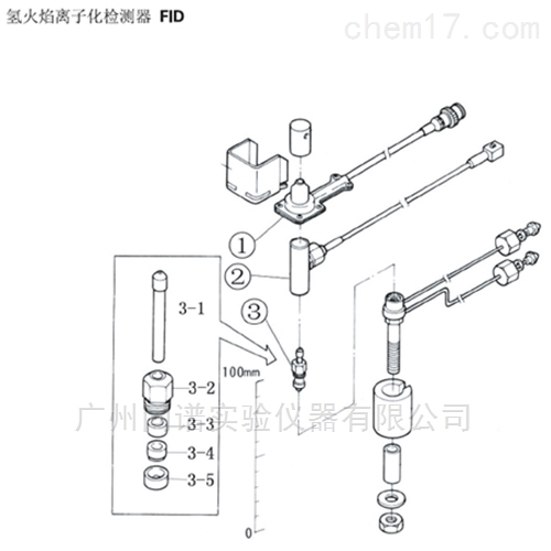 岛津GC-14A/B 氢火焰离子化检测器FID配件