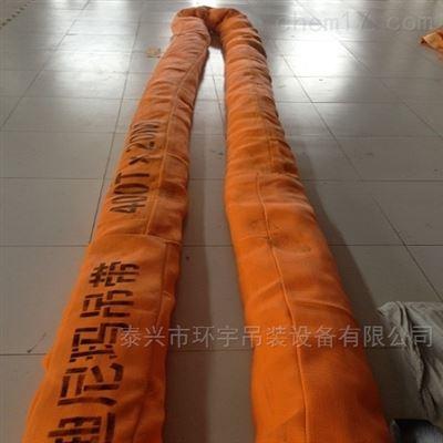 3T*4M厂家直销柔形环吊装带 合成纤维吊带