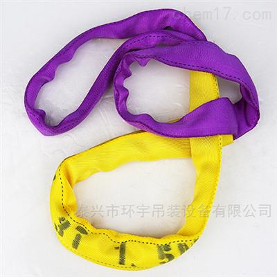 2t*3m等柔性吊带合成纤维吊装带