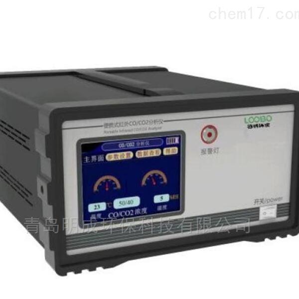 GXH-3050B便携式红外线CO/CO2二合一分析仪