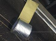 彩钢缝隙堵漏丁基橡胶自粘防水胶带