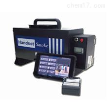 Handset-S便携式柴油车不透光烟度计