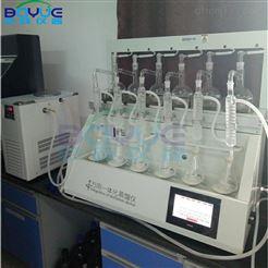 BA-ZL6B长沙6位一体全自动风冷式蒸馏仪