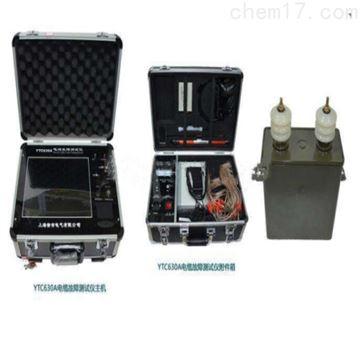YTC630A电缆故障测试仪