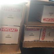 专业销售贺德克HYDAC过滤器
