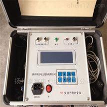 便攜式現場動平衡測量儀