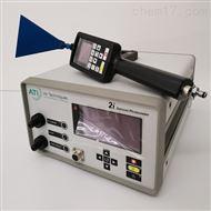 2I美国ATI光度计高效过滤器检漏仪