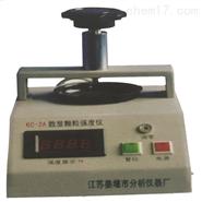 KC—3型數顯顆粒強度儀