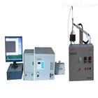 原油有机氯含量的测定仪