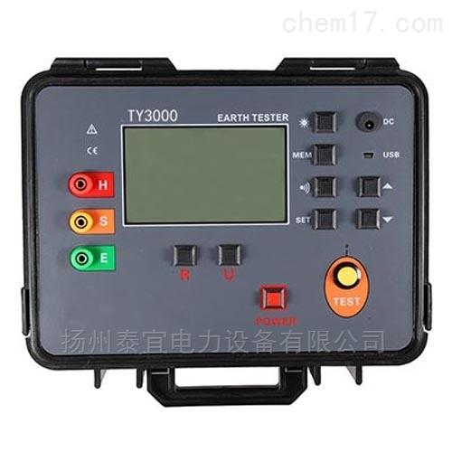 泰宜数字接地电阻测试仪