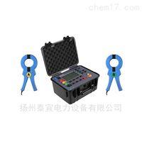 荔枝视频成年app在线观看雙鉗多功能接地電阻測試儀