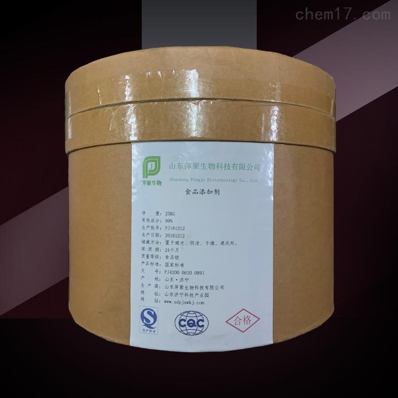 柠檬酸锌生产厂家厂家
