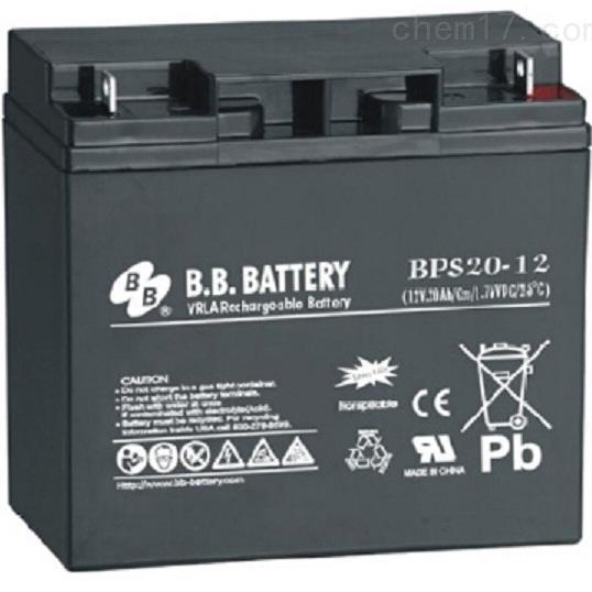 台湾BB蓄电池BPS20-12经销商