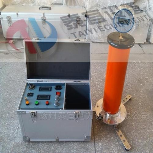 五级承试类精品直流高压发生器