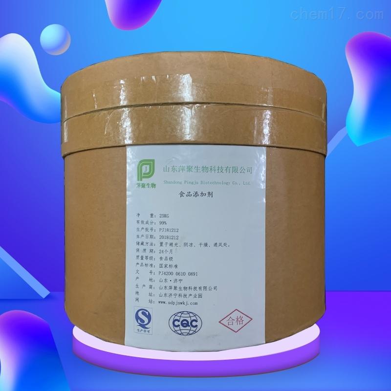 乳钙生产厂家厂家