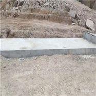 SCS矿山专用汽车衡