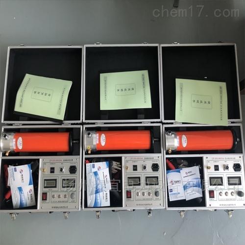 五级承试类高品质直流高压发生器