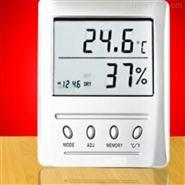 高精度数显电子温湿度计批发