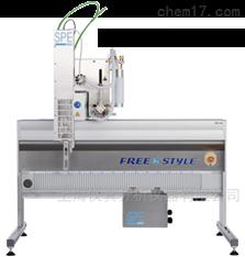 LCTech FREESTYLE SPE全自动固相萃取系统