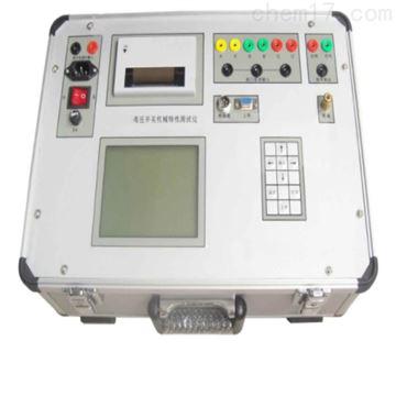 GOZ-GKC-H高压开关机械特性测试仪