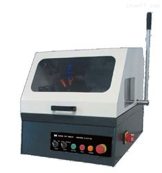 MGE000008UniCUT 250 手动切割机